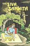 The Siva Samhita 1st Edition,8170308259,9788170308256