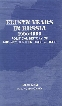 Eltsyn Years in Russia, 1990-1999 Political History of Mid-20th Century Russia, USSR 1st Edition,8187374179,9788187374176