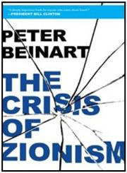 The Crisis of Zionism 7 CDs,1452637237,9781452637235