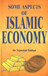 Some Aspects of Islamic Economy 1st Edition
