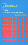 From Untouchable to Dalit Essays on the Ambedkar Movement,8173041431,9788173041433