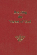 Reciting the Verses of God Spiritual Virtues and Practices [Selected Passages from the Writings of Baha'u' llah Revised Edition,8186953140,9788186953143