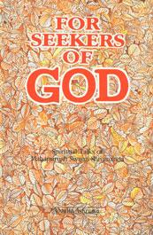 For Seekers of God Spiritual Talks of Mahapurush Swami Shivananda 10th Reprint Edition,8175051221,9788175051225