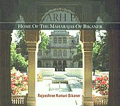 The Lallgarh Palace Home of the Maharajas of Bikaner 1st Edition,8189835106,9788189835101