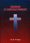 Religions in Christian Theology 1st Edition,8186791302,9788186791301