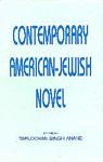 Contemporary American-Jewish Novel 2 Vols. 1st Edition,8170720605,9788170720607