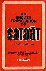 An English Translation of Sata'at 2nd Reprinted,8171510736,9788171510733