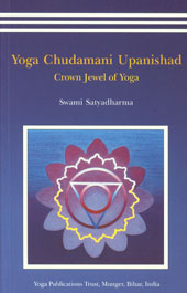 Yoga Chudamani Upanishad Crown Jewel of Yoga : Treatise on Kundalini Yoga : Original Sanskrit Text with Transliteration, Translation and Commentary 1st Edition,8186336273,9788186336274