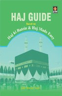 Haj Guide Rules and Formalities, Methods of Performance Religious Terms and their Meanings Prayers with Meanings etc,8171011543,9788171011544