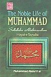 The Noble Life of Muhammad (Hayal-e-Tayyaba) [Sallallahu Alaihiwasallam],8183140343,9788183140348