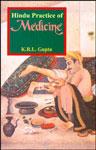 Hindu Practice of Medicine,8170300991,9788170300991