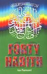 Al-Nawawi's Forty Hadith,8174353178,9788174353177