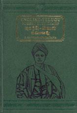 English-Telugu Pocket Dictionary Inglis-Telugu Nighantuvu,812060637X,9788120606371