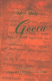 The Holy Geeta,817597074X,9788175970748