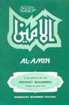 Al Amin A Life-Sketch of Prophet Muhammad,8171511228,9788171511228