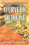 Principles and Practice of Ayurvedic Medicine Vol. 2 2nd Indian Impression,8176221023,9788176221023