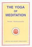 The Yoga of Meditation 5th Edition,8170521475,9788170521471