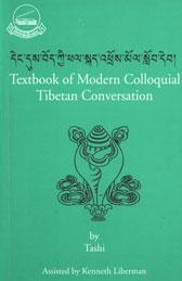 Textbook of Modern Colloquial Tibetan Conversations,8185102570,9788185102573