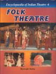 Folk Theatre Vol. 6 1st Edition,8186208356,9788186208359