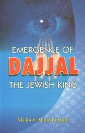 Emergence of Dajjal The Jewish King,8174352848,9788174352842