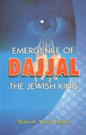 Emergence of Dajjal The Jewish King,8174352848,9788174352842