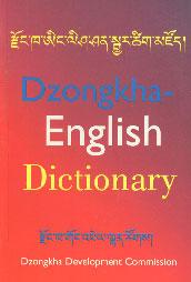 Dzongkha- English Dictionary Dzongkha-English Dictionary,9993615005,9789993615002