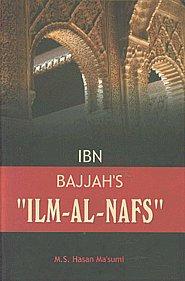 Ibn Bajjah's Ilm Al-Nafs 3rd Edition,8171511422,9788171511426