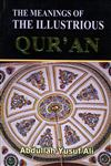 The Meanings of the Illustrious Qur'an Arabic Text with English Translation,8174355790,9788174355799