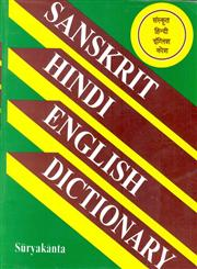Sanskrit-Hindi-English Dictionary = Sanskrit-Hindi-English Kosh,8125006478,9788125006473