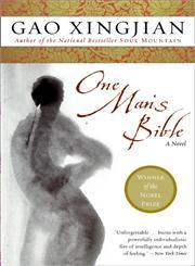 One Man's Bible A Novel,0060936266,9780060936266