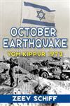 October Earthquake Yom Kippur 1973,1412849845,9781412849845