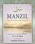Manzil Arabic with, Roman & English Translation,8171015247,9788171015245
