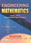 Engineering Mathematics For B.E., A.M.I,E. (Diploma & Non Diploma Stream) Students of All Indian Universities Revised and Reprint Edition,8121905028,9788121905022