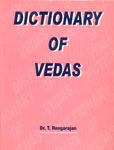 Dictionary of Vedas 1st Edition,8178540568,9788178540566
