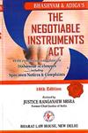 Bhashyam & Adiga's The Negotiable Instruments Act With Exhaustive Case-Law on Dishonour of Cheques Including Specimen Notices & Complaints 18th Edition, Reprint,8177371495,9788177371499