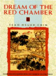 Dream of the Red Chamber Abridged Edition,0385093799,9780385093798