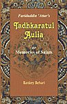 Selection from Fariduddin 'Attar's Tadhkaratul Aulia Or Memories of Saints (Parts I & II) 3rd Edition,8171511805,9788171511808