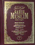 Sahih Muslim Arabic-English : With Explanatory Notes and Brief Biographical Sketches of Major Narrators Vol. 2 1st Edition,817435056X,9788174350565