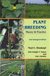 Plant Breeding Theory & Practice 2nd Enlarged Edition,8172337388,9788172337384