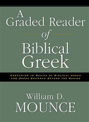 A Graded Reader of Biblical Greek,0310205824,9780310205821