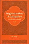 Sangitaratnakara of Sarngadeva Sanskrit Text and English Translation with Comments and Notes Vol. 2 5th Edition, Reprint,812150466X,9788121504669