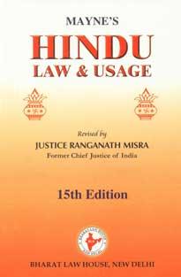 hindu marriage act 1956