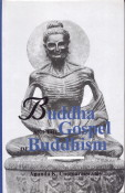 Buddha and the Gospel of Buddhism 3rd Indian Edition,8121500966,9788121500968
