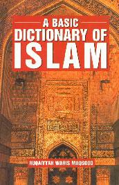 A Basic Dictionary of Islam,8185063303,9788185063300