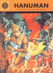 Hanuman The Epitome of Devotion and Courage,8189999249,9788189999247